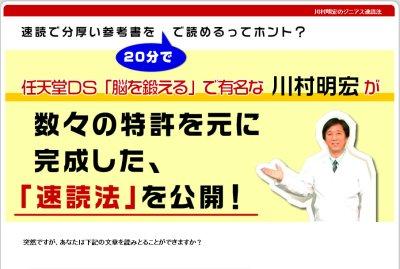 jiniasusokudoku001