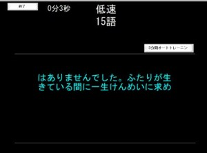 jiniasusokudoku004