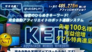 ken001