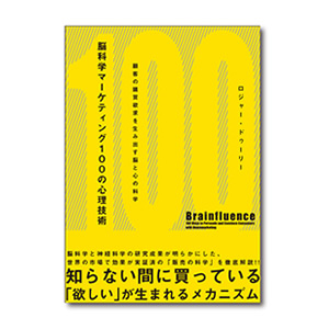 marke100